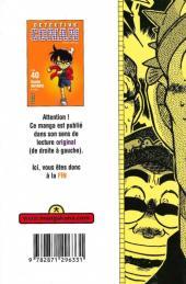 Verso de Détective Conan -40- Tome 40