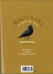 Verso de Mujirushi, Le signe des rêves - Tome INT