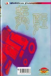 Verso de Dragon head -4- Volume 4