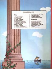 Verso de Alix -13a1983- Le spectre de Carthage