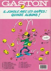 Verso de Gaston -8b1994- Lagaffe nous gâte