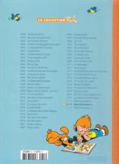 Verso de Boule et Bill -15- (Collection Eaglemoss) -5151- Roba illustrateur (2/3)