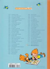 Verso de Boule et Bill -15- (Collection Eaglemoss) -5252- Roba illustrateur (3/3)