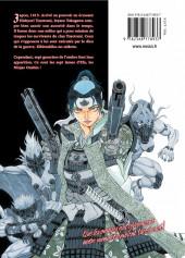 Verso de Les 7 Ninjas d'Efu -1- Tome 1