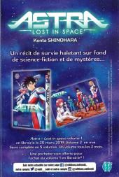 Verso de ASTRA - Lost in space -1Extrait- Tome 1