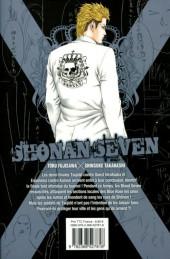 Verso de GTO Stories - Shonan Seven -13- Tome 13