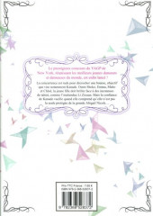 Verso de En Scène ! (Cuvie) -12- Volume 12