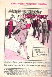 Verso de Frimousse et Frimousse-Capucine -142- La guêpe