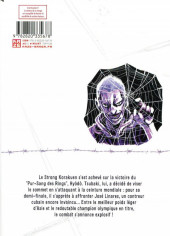 Verso de Riku-do - La rage aux poings -16- Tome 16