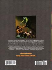 Verso de Savage Sword of Conan (The) - La Collection (Hachette) -49- Le retour des damoiselles de fer