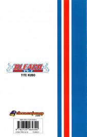 Verso de Bleach -28a2012- Baron's Lecture Full-Course