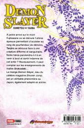 Verso de Demon Slayer - Kimetsu no yaiba -2- Tome 2