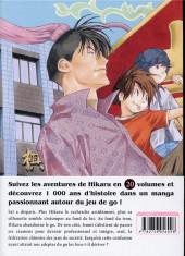 Verso de Hikaru No Go (Edition deluxe) -14- Tome 14