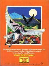 Verso de Le choc des Titans - Le Choc des Titans