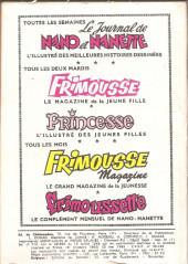 Verso de Frimousse et Frimousse-Capucine -173- Premier bal