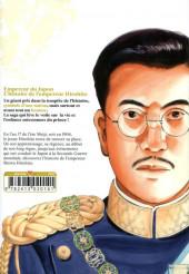 Verso de Empereur du Japon -1- Volume 1
