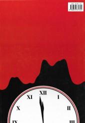 Verso de Watchmen (Les Gardiens) -INT2- L'intégrale 2