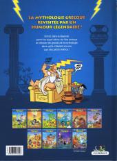 Verso de Les petits Mythos -10Carrefour- Vainqueur par chaos