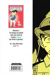 Verso de Détective Conan -96- Tome 96