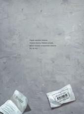 Verso de Cigale (Shaun Tan) - Cigale