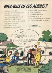 Verso de Gil Jourdan -15- Sur la piste d'un 33 tours