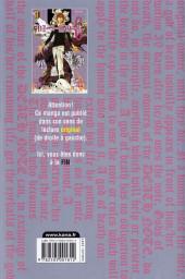 Verso de Death Note -6b- Tome 6