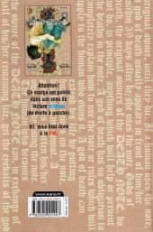 Verso de Death Note -7b- Tome 7