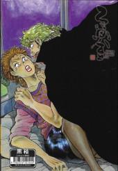 Verso de Cura - L'esprit de Dracula -2- Tome 2