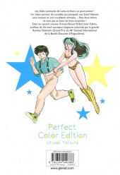 Verso de Urusei Yatsura - Perfect Color Edition -2- Tome 2