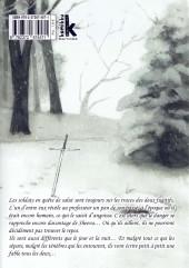 Verso de L'enfant et le Maudit -7- Tome 7