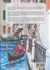Verso de Aria - The Masterpiece -1- Aria The Masterpiece