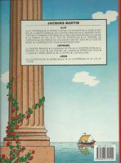 Verso de Alix -15b1987- L'enfant grec