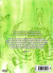 Verso de Akû - le Chasseur Maudit -5- Tome 5