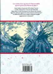 Verso de Basilisk - The Ôka Ninja Scrolls -4- Volume 4
