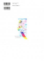 Verso de Adekan (en japonais) - Syounen Enbu - Adekan Illustration Works