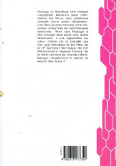 Verso de Freezing -33- Vol. 33
