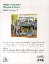 Verso de Aya de Yopougon -1Poche- Tome 1