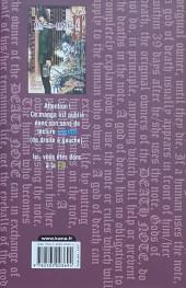 Verso de Death Note -11a9ème- Tome 11