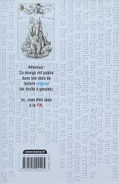 Verso de Death Note -12a9ème- Tome 12