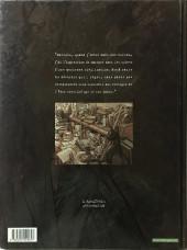 Verso de Blacksad -1a2002- Quelque part entre les ombres