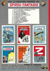 Verso de Spirou et Fantasio -7a1962- le dictateur et le champignon