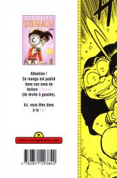 Verso de Détective Conan -2b- Tome 2