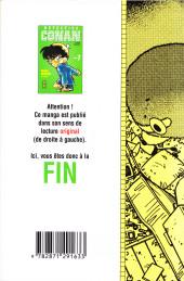 Verso de Détective Conan -7a- Tome 7
