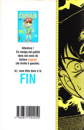 Verso de Détective Conan -11a- Tome 11