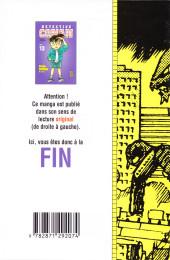 Verso de Détective Conan -13a- Tome 13