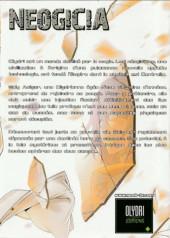 Verso de Néogicia : Arc - Les Origines de Tabris -2- Tome 2