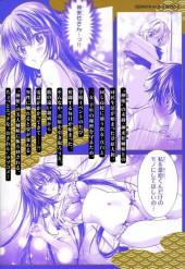 Verso de Tomo ni mo Kaku ni mo -2- Volume 2