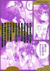 Verso de Tomo ni mo Kaku ni mo -3- Volume 3