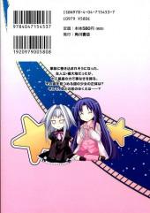 Verso de Stellar Theater -2- Volume 2