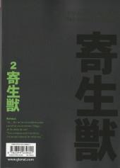 Verso de Parasite (Iwaaki, édition spéciale) -2- Tome 2